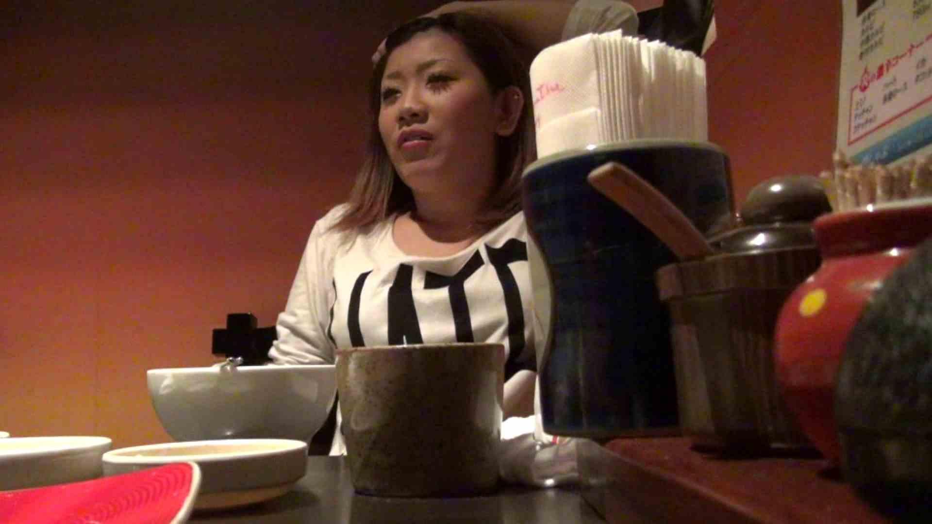 【出会い01】大助さんMちゃんと食事会 エッチすぎる友人   悪戯  54連発 41