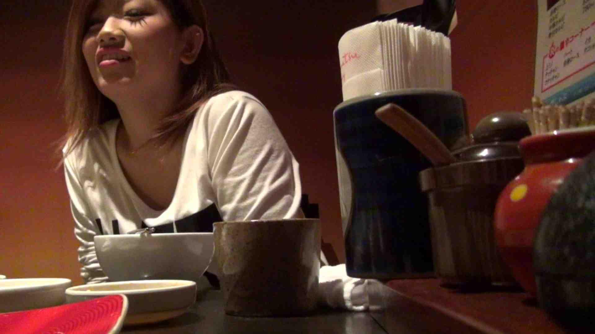 【出会い01】大助さんMちゃんと食事会 エッチすぎる友人  54連発 46