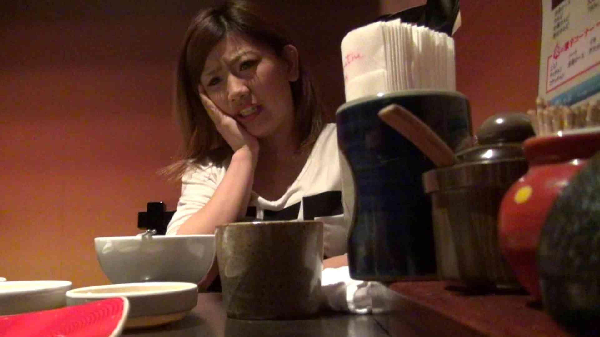 【出会い01】大助さんMちゃんと食事会 エッチすぎる友人   悪戯  54連発 47