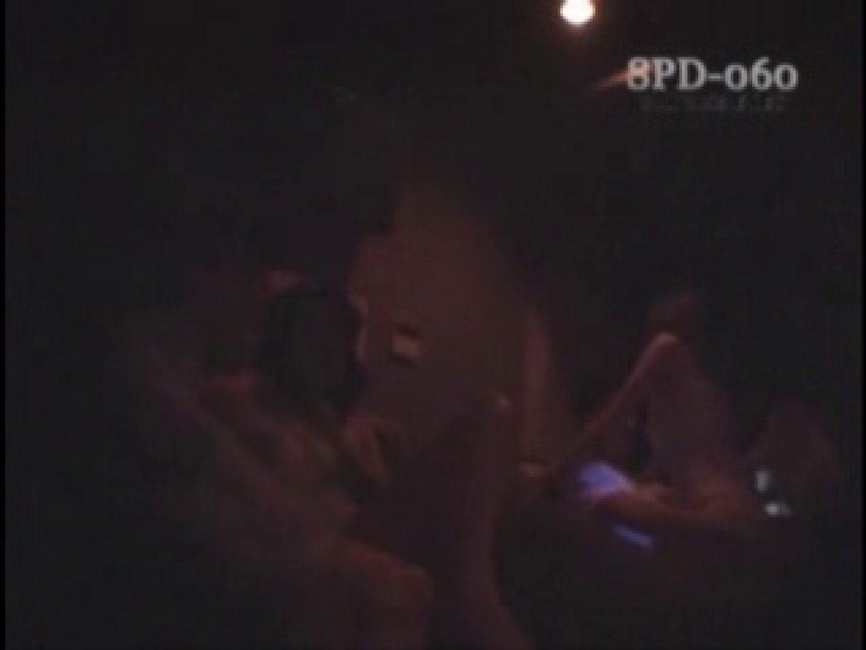 プライベートアイズカップル喫茶 1 プライベート映像お届け SEX無修正画像 73連発 23