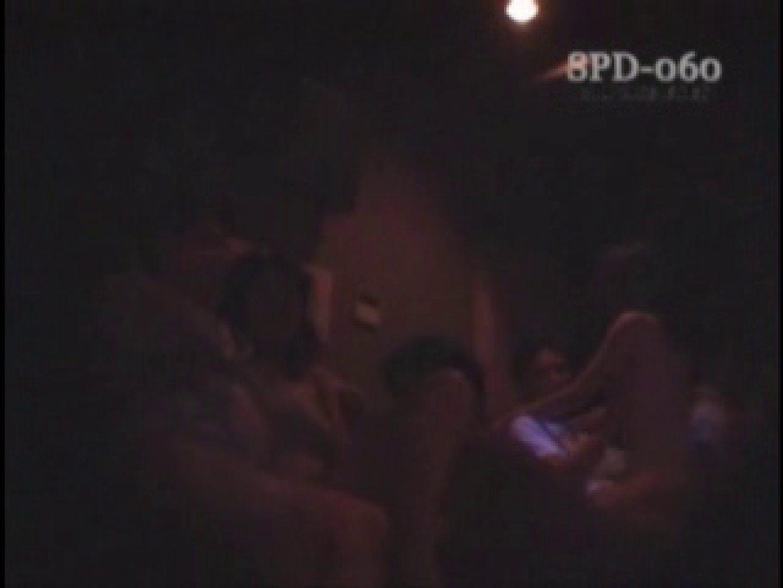 プライベートアイズカップル喫茶 1 プライベート映像お届け SEX無修正画像 73連発 26