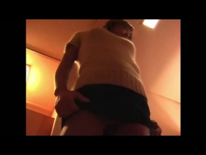 伝説の露出女神 特集6 野外 | マッサージ  105連発 29