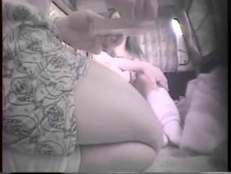 大学教授がワンボックスカーで援助しちゃいました。 ギャル | SEX映像  51連発 13