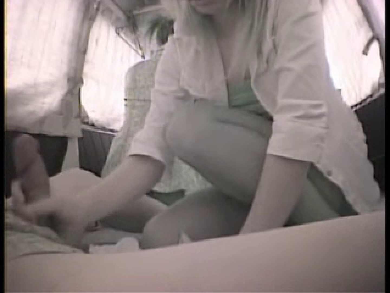 大学教授がワンボックスカーで援助しちゃいました。vol.11 エッチすぎるOL達 アダルト動画キャプチャ 101連発 26