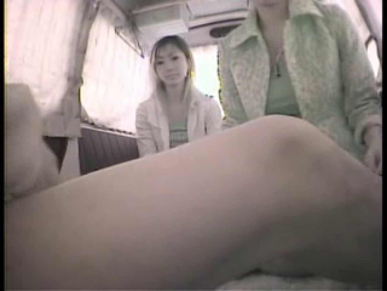大学教授がワンボックスカーで援助しちゃいました。vol.11 エッチすぎるOL達 アダルト動画キャプチャ 101連発 50