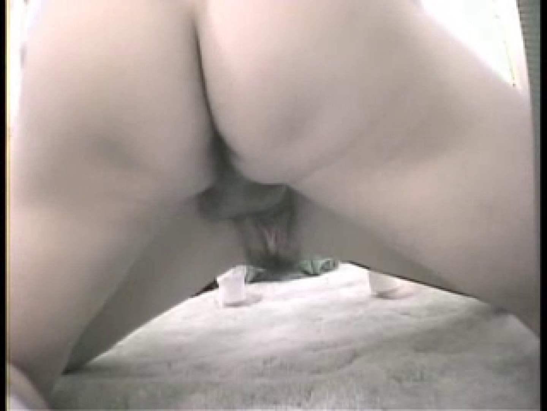 大学教授がワンボックスカーで援助しちゃいました。vol.11 丸出しマンコ アダルト動画キャプチャ 101連発 91