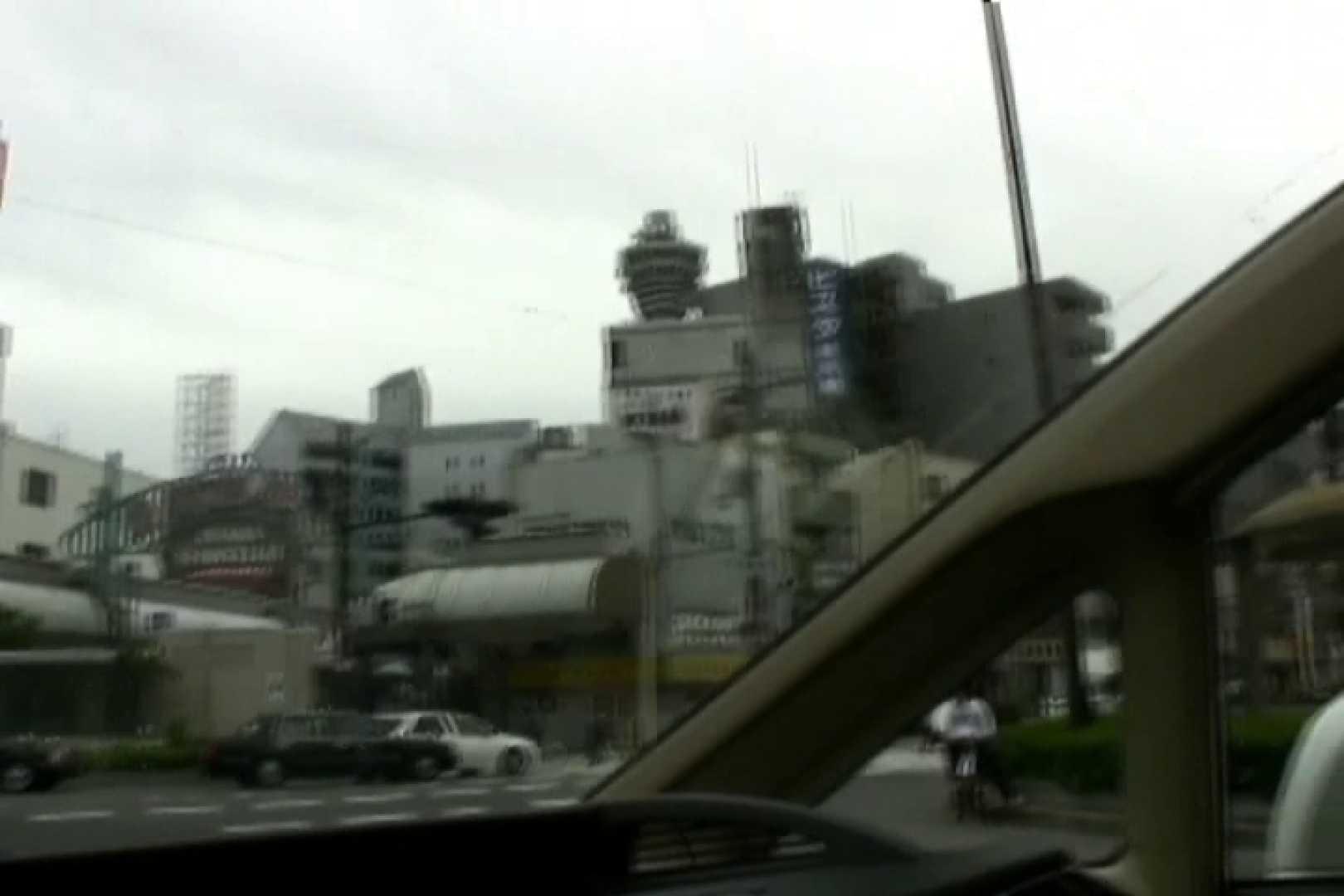 ハイビジョンパンチラ オッテQさんの追跡パンチラ制服女子編Vol.04 パンツ | 制服  78連発 19
