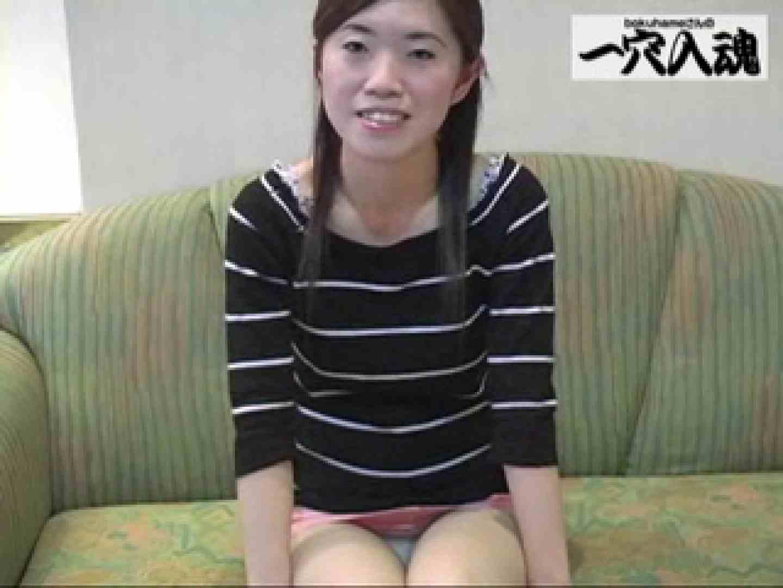一穴入魂 あさみに入魂 口内発射 盗撮動画紹介 32連発 4