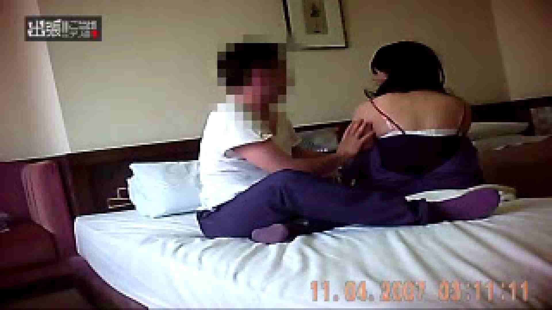 おまんこ丸見え:出張リーマンのデリ嬢隠し撮り第2弾:大奥