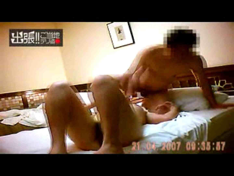 出張リーマンのデリ嬢隠し撮り第2弾vol.6 チラ オメコ無修正動画無料 33連発 23