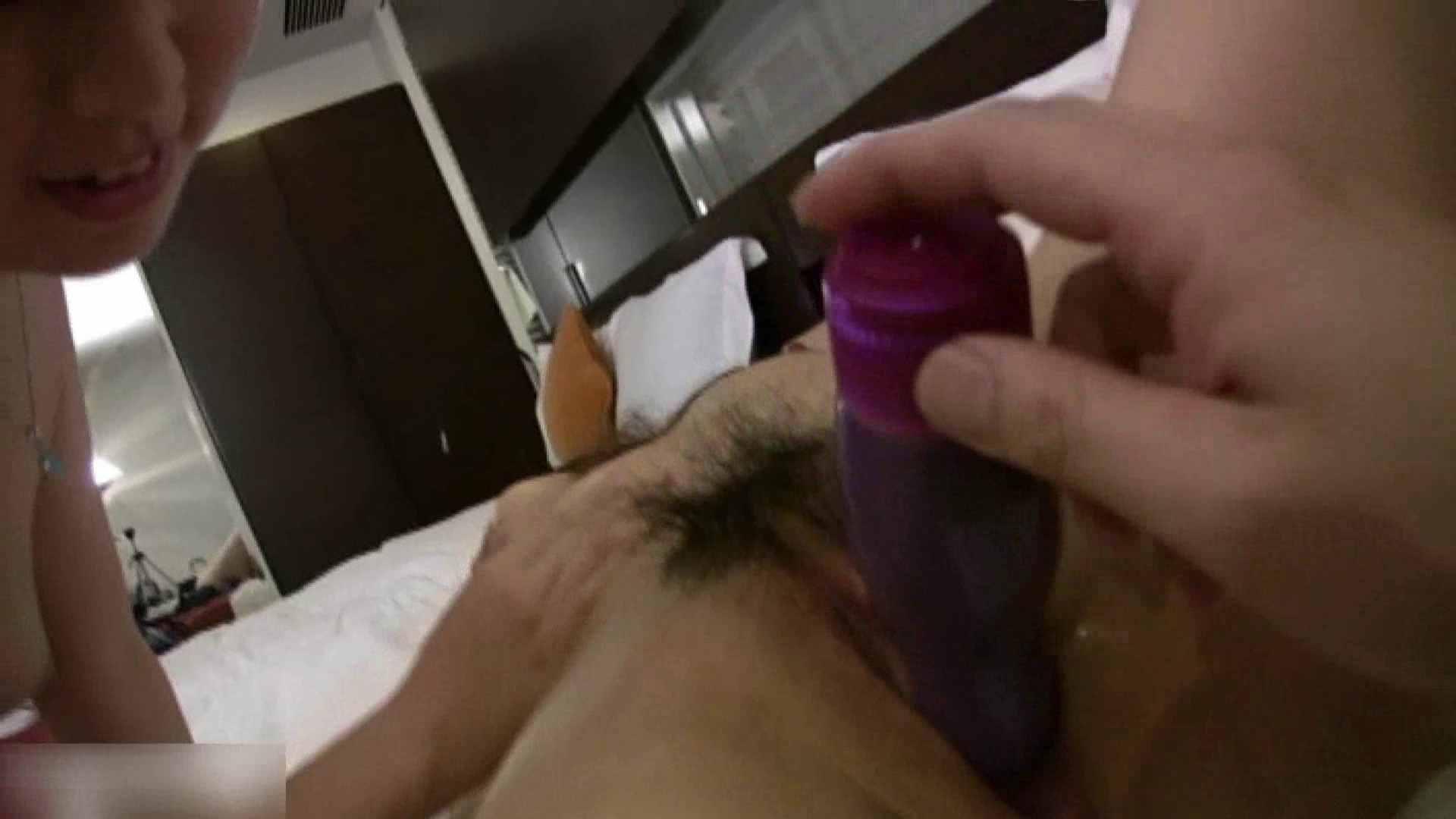 淫乱人妻 狂った宴 Vol.08 バイブ  31連発 24