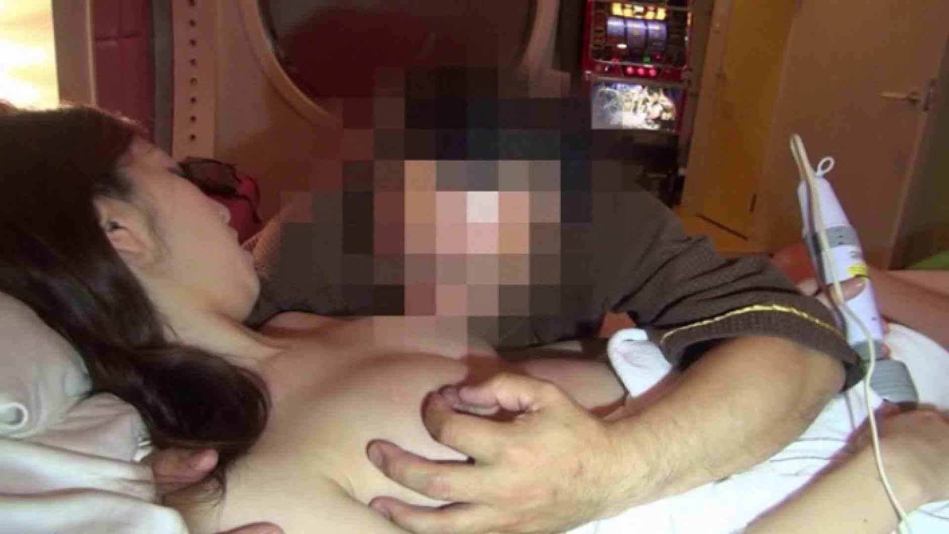 ハメ撮り天国 Vol.17 エッチすぎるお姉さん 濡れ場動画紹介 53連発 14