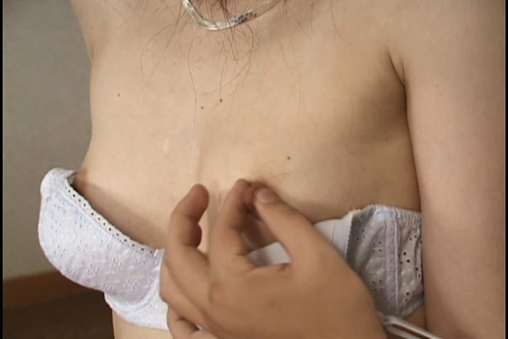 昼間の奥様は欲求不満 ~石田美和~ バイブ われめAV動画紹介 93連発 44