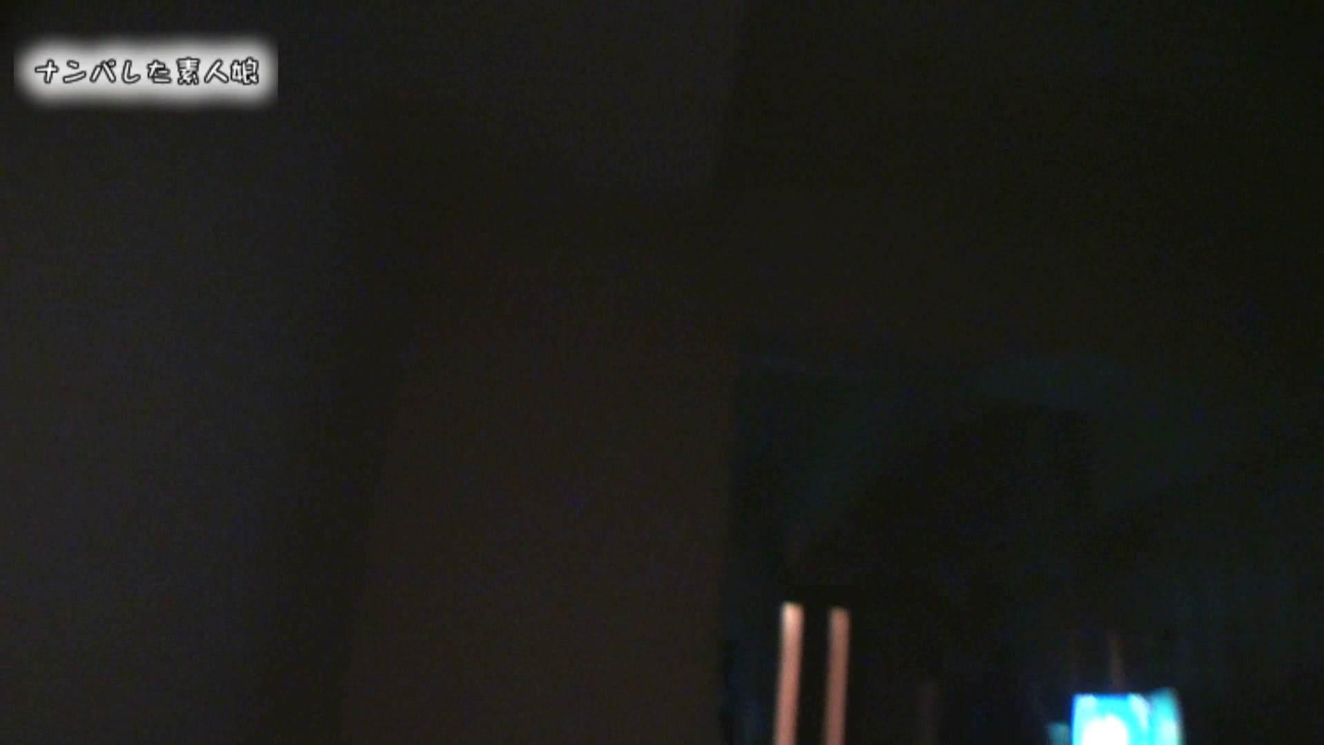 魅惑の化粧室~禁断のプライベート空間~ vol.2 エッチすぎるお姉さん ワレメ動画紹介 103連発 38