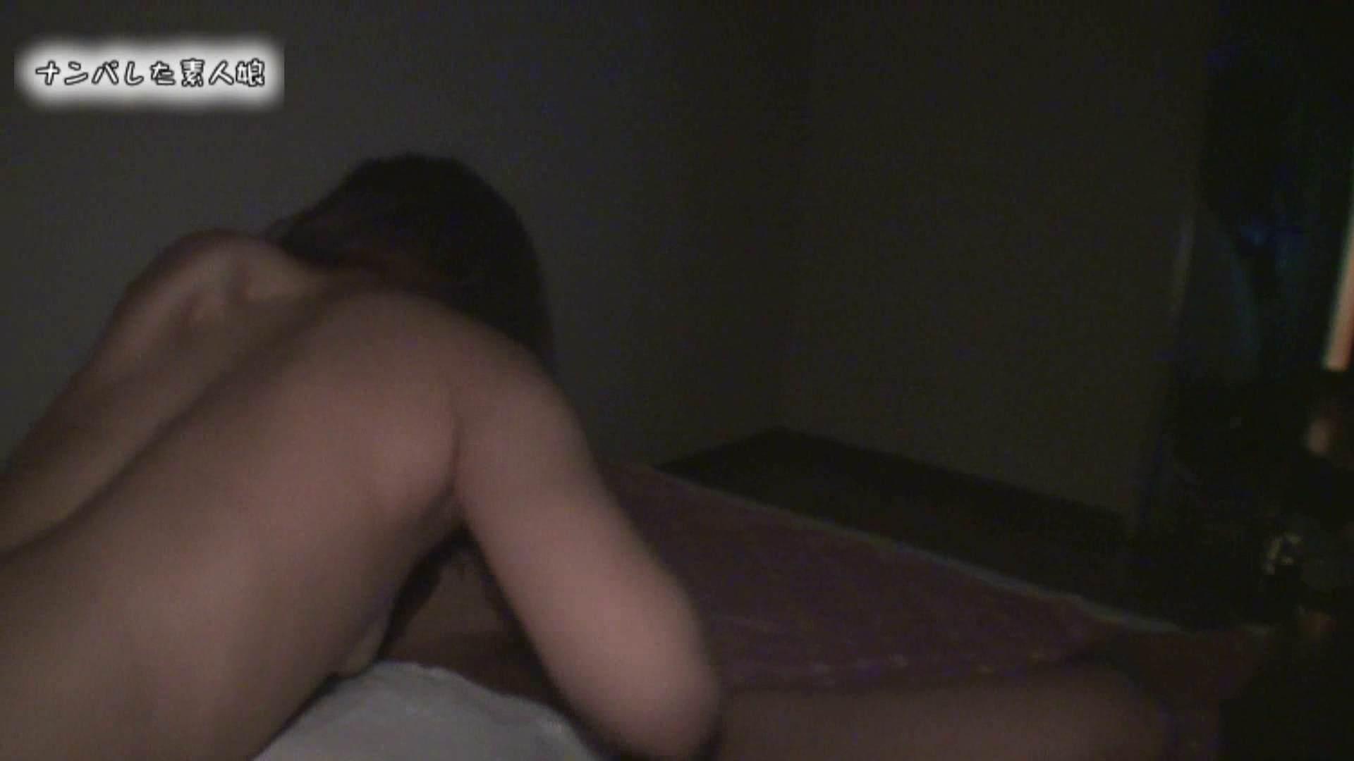 魅惑の化粧室~禁断のプライベート空間~ vol.2 エッチすぎるお姉さん ワレメ動画紹介 103連発 46