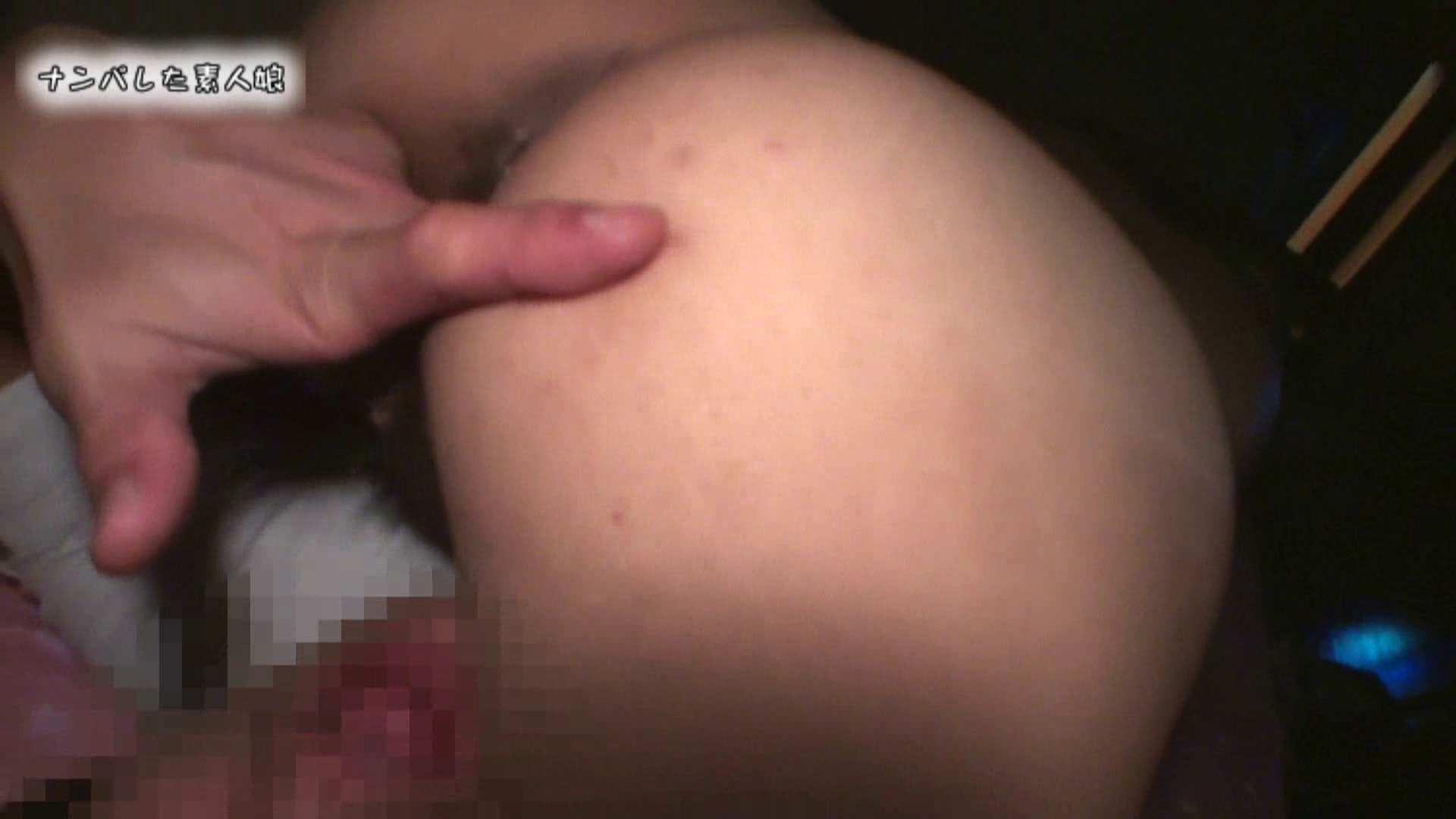 魅惑の化粧室~禁断のプライベート空間~ vol.2 パンスト おまんこ動画流出 103連発 67