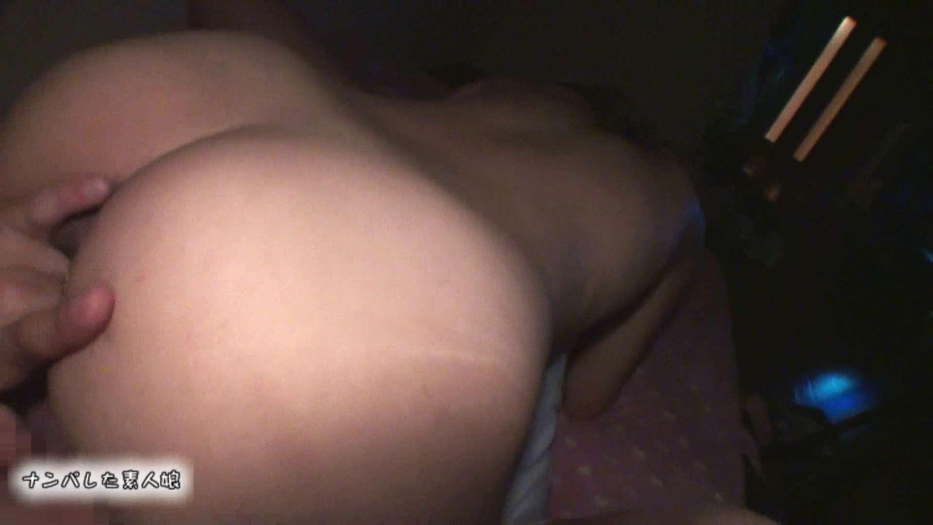 魅惑の化粧室~禁断のプライベート空間~ vol.2 パンスト おまんこ動画流出 103連発 87