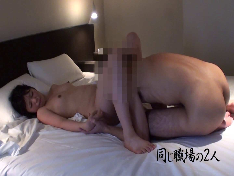 同じ居酒屋の社員とバイトの同棲カップルハメ撮り投稿vol.5 SEX映像   投稿作品  107連発 56