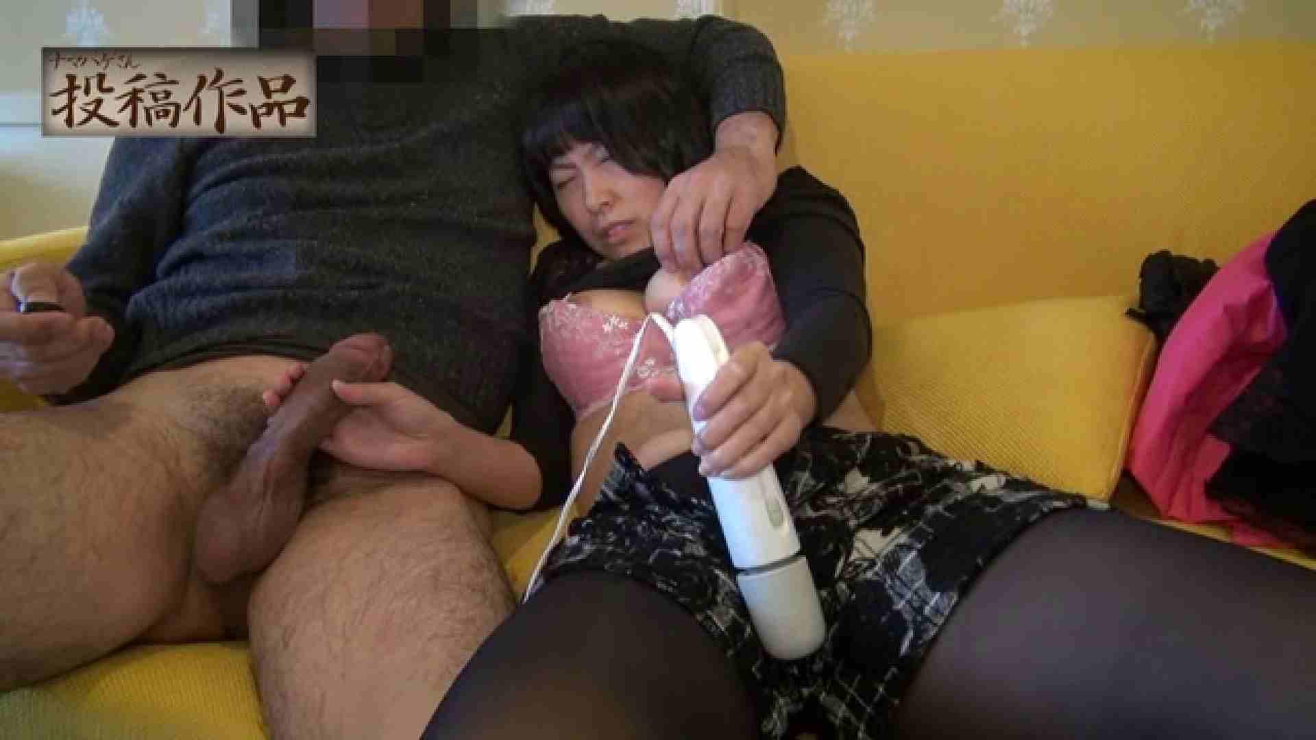 ナマハゲさんのまんこコレクション第二章 Ayaka 爆乳   投稿作品  59連発 11