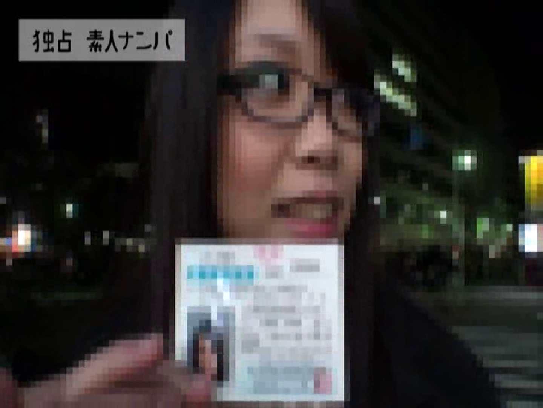独占入手!!ヤラセ無し本物素人ナンパ19歳 大阪嬢2名 フェラ オマンコ動画キャプチャ 40連発 3