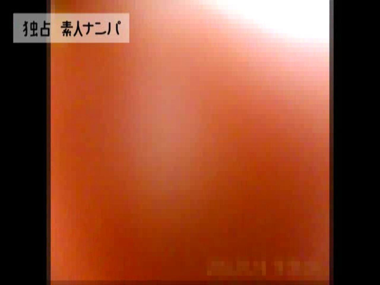 独占入手!!ヤラセ無し本物素人ナンパ19歳 大阪嬢2名 ナンパ   企画  40連発 6