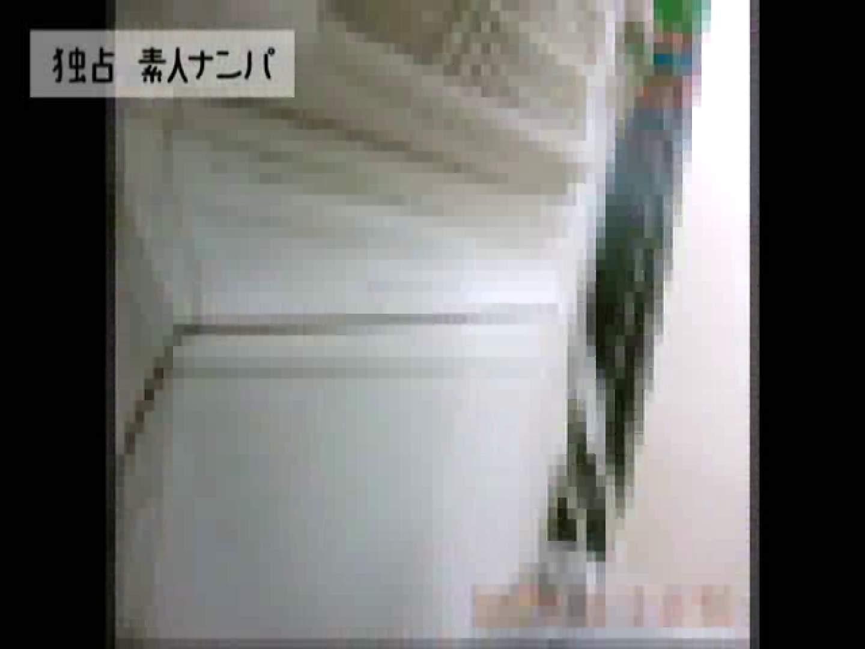 独占入手!!ヤラセ無し本物素人ナンパ19歳 大阪嬢2名 素人 AV無料動画キャプチャ 40連発 7