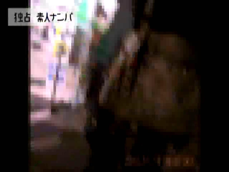 独占入手!!ヤラセ無し本物素人ナンパ19歳 大阪嬢2名 素人 AV無料動画キャプチャ 40連発 12