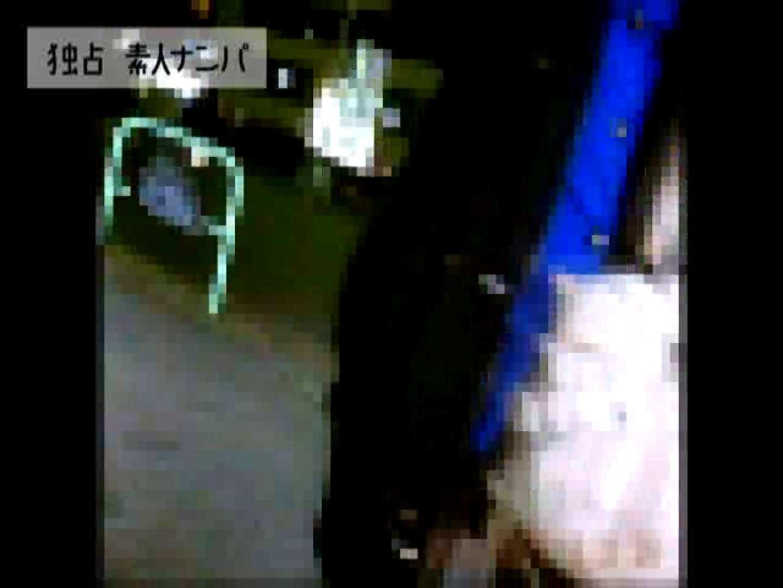 独占入手!!ヤラセ無し本物素人ナンパ19歳 大阪嬢2名 ナンパ   企画  40連発 16