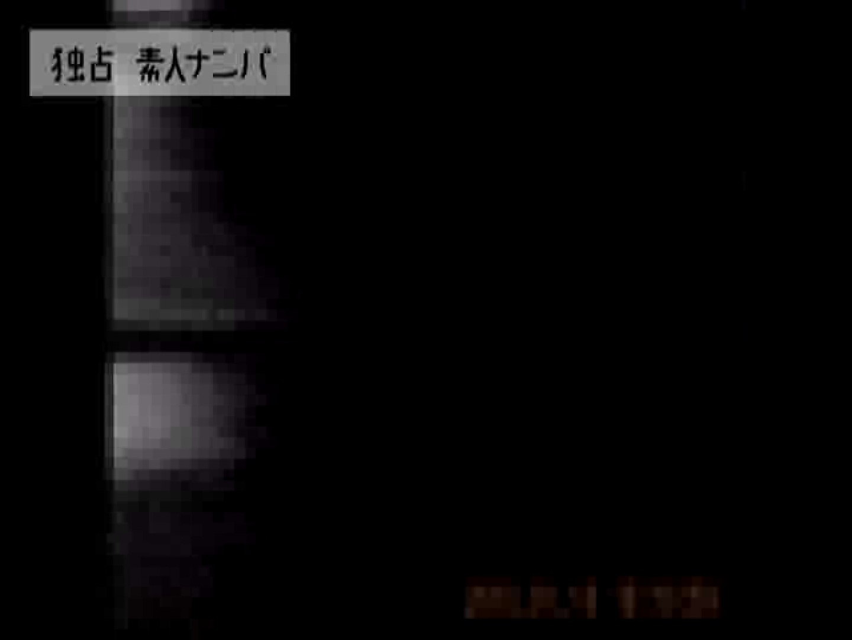 独占入手!!ヤラセ無し本物素人ナンパ19歳 大阪嬢2名 素人 AV無料動画キャプチャ 40連発 32