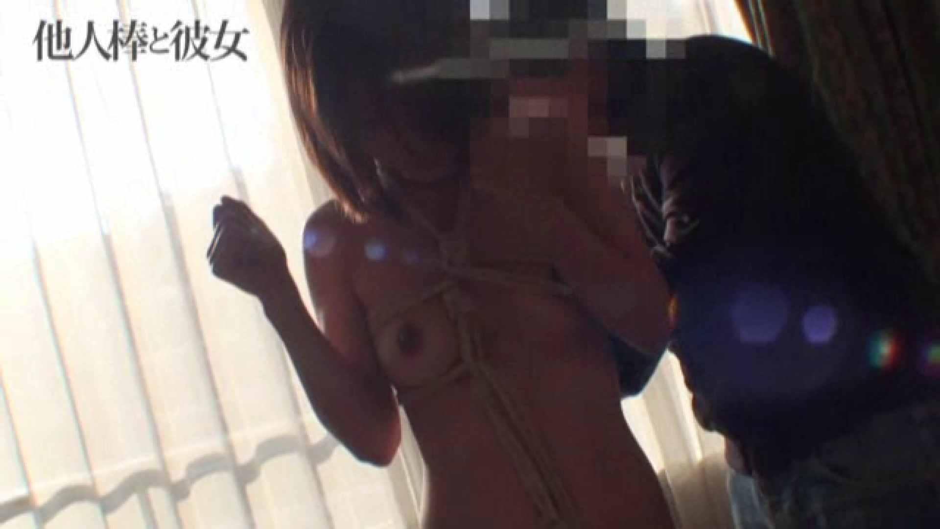 他人棒を強要する彼氏vol.3 他人棒 われめAV動画紹介 60連発 10