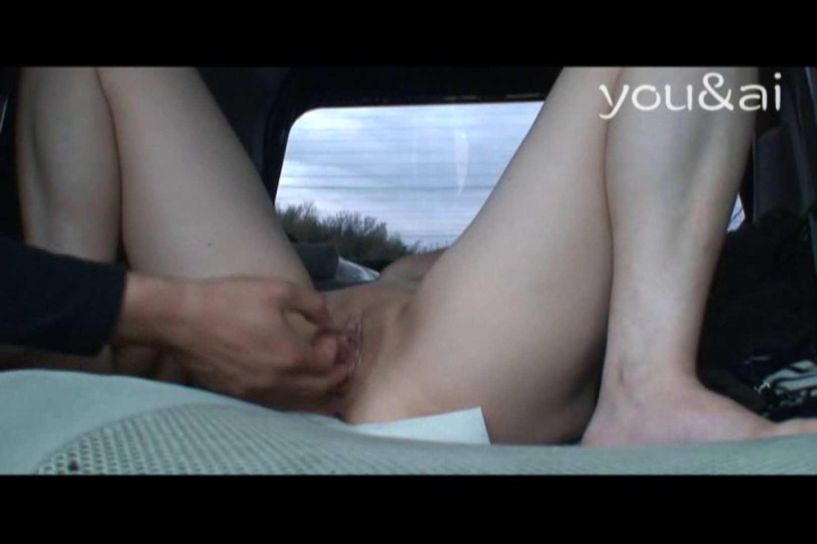 おしどり夫婦のyou&aiさん投稿作品vol.14 覗き おめこ無修正画像 95連発 14
