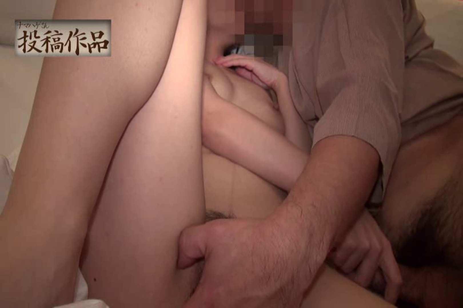 ナマハゲさんのまんこコレクション第二章 reiko02 SEX映像 | 0  62連発 19