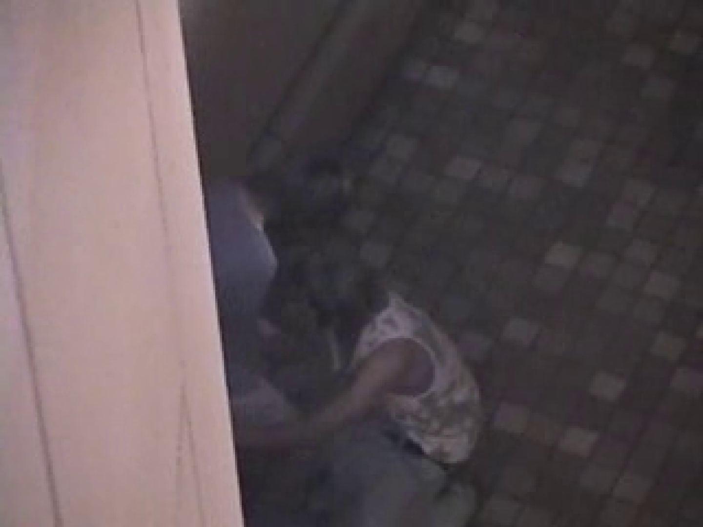 野外発情カップル無修正版 vol.3 素人 オメコ無修正動画無料 87連発 46