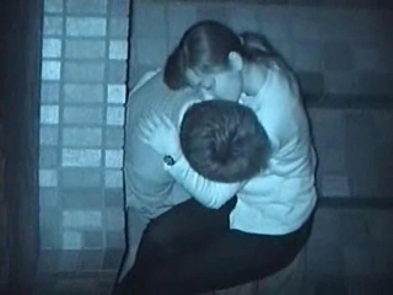 野外発情カップル無修正版 vol.4 野外 隠し撮りオマンコ動画紹介 39連発 5