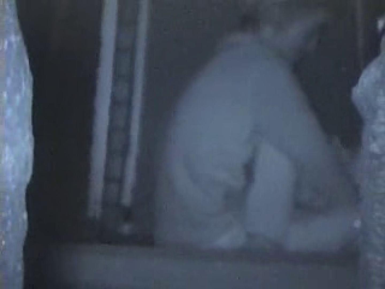 野外発情カップル無修正版 vol.10 野外 戯れ無修正画像 99連発 12