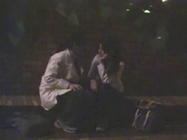 野外発情カップル無修正版 vol.10 赤外線  99連発 77