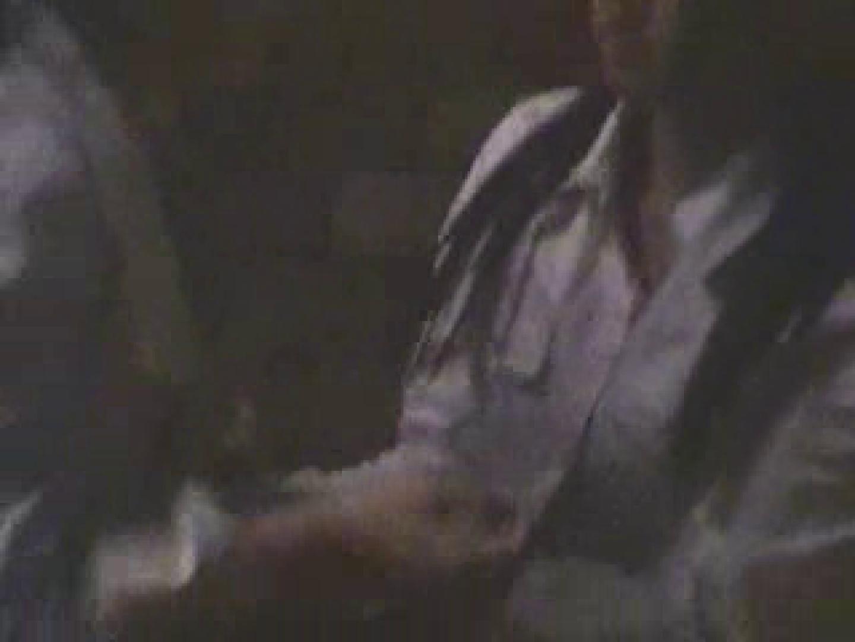 野外発情カップル無修正版 vol.10 盗撮映像大放出 えろ無修正画像 99連発 87