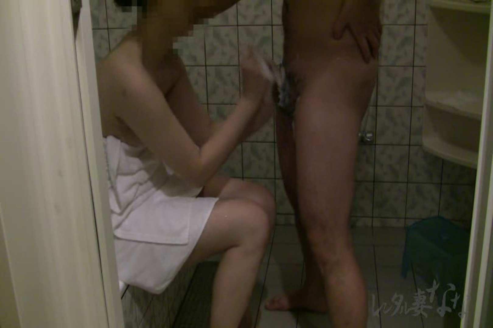 レンタル妻ななvol.5 お風呂で剃毛編 エッチすぎるOL達  86連発 54