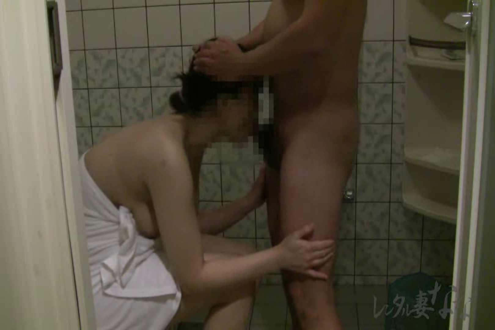 レンタル妻ななvol.5 お風呂で剃毛編 エッチすぎるOL達   投稿作品  86連発 64