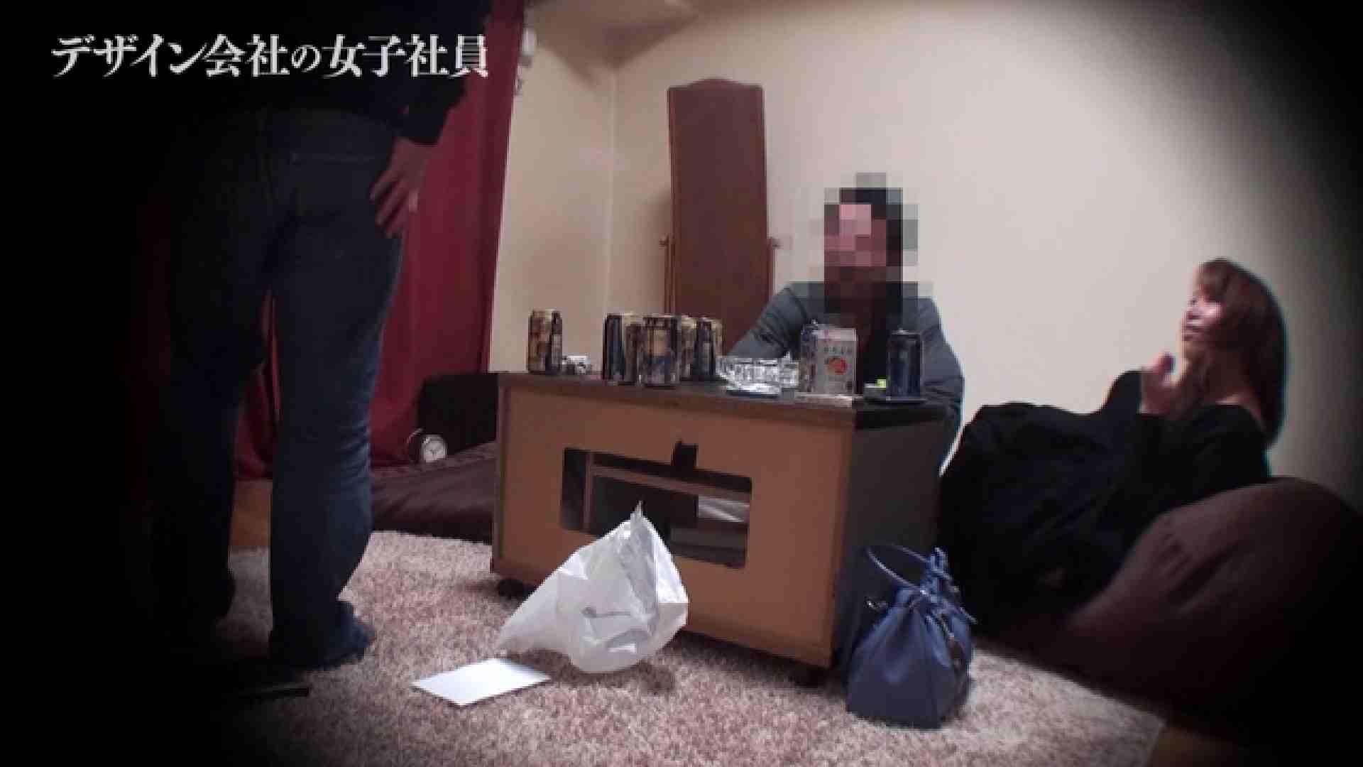 デザイン会社の女子社員 盗撮映像大放出 セックス無修正動画無料 13連発 7