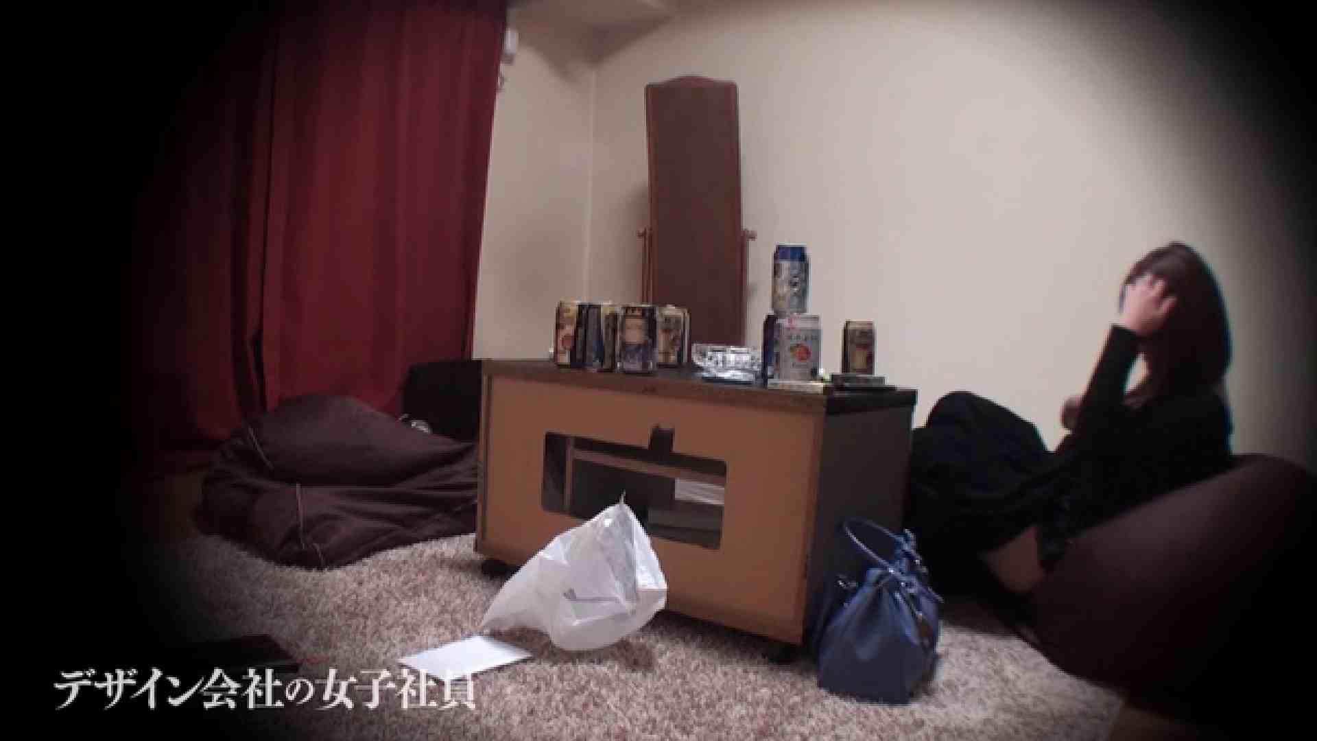 デザイン会社の女子社員 盗撮映像大放出 セックス無修正動画無料 13連発 12