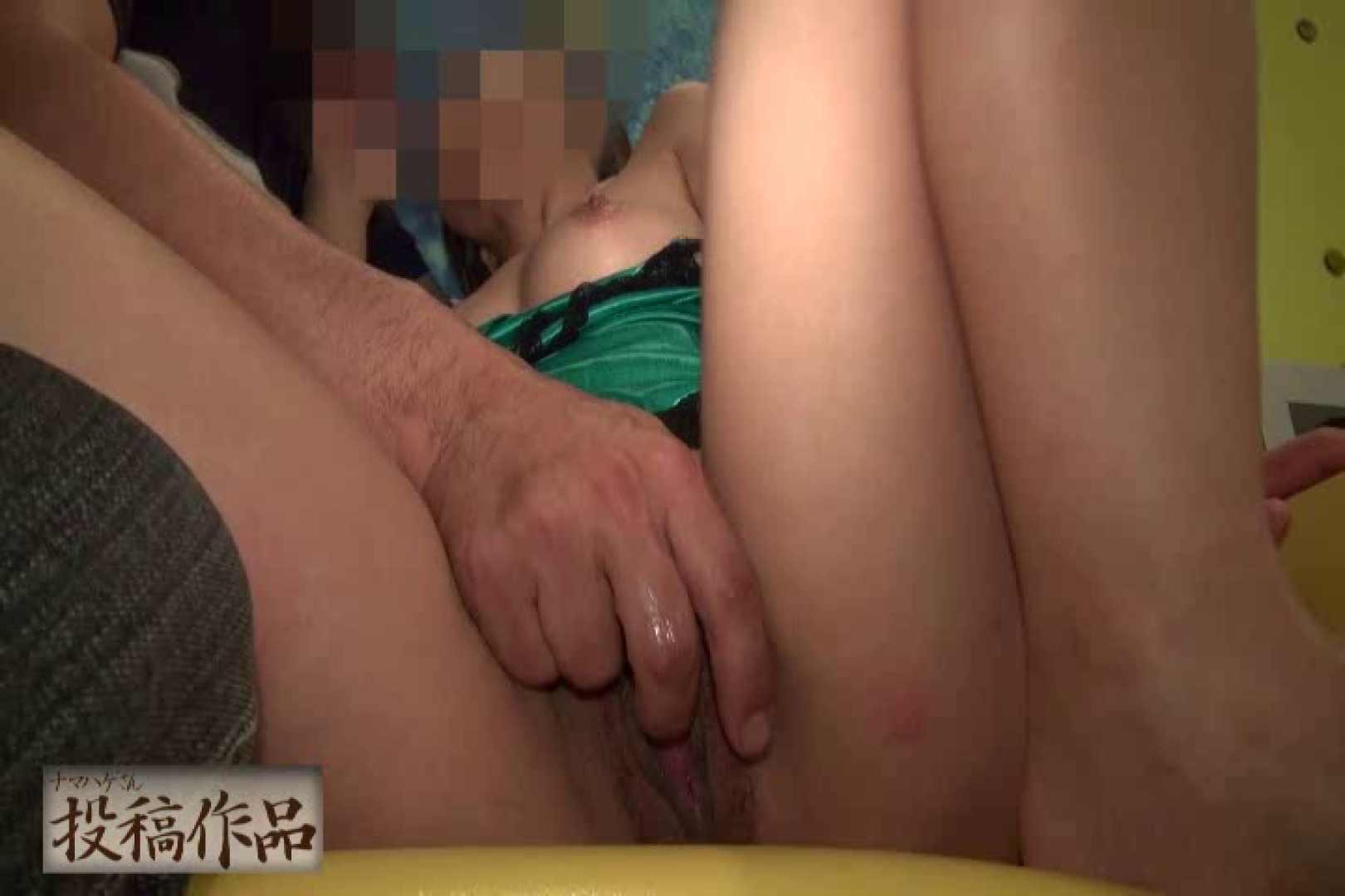 ナマハゲさんのまんこコレクション第二章 maria エッチすぎる人妻 セックス画像 71連発 39