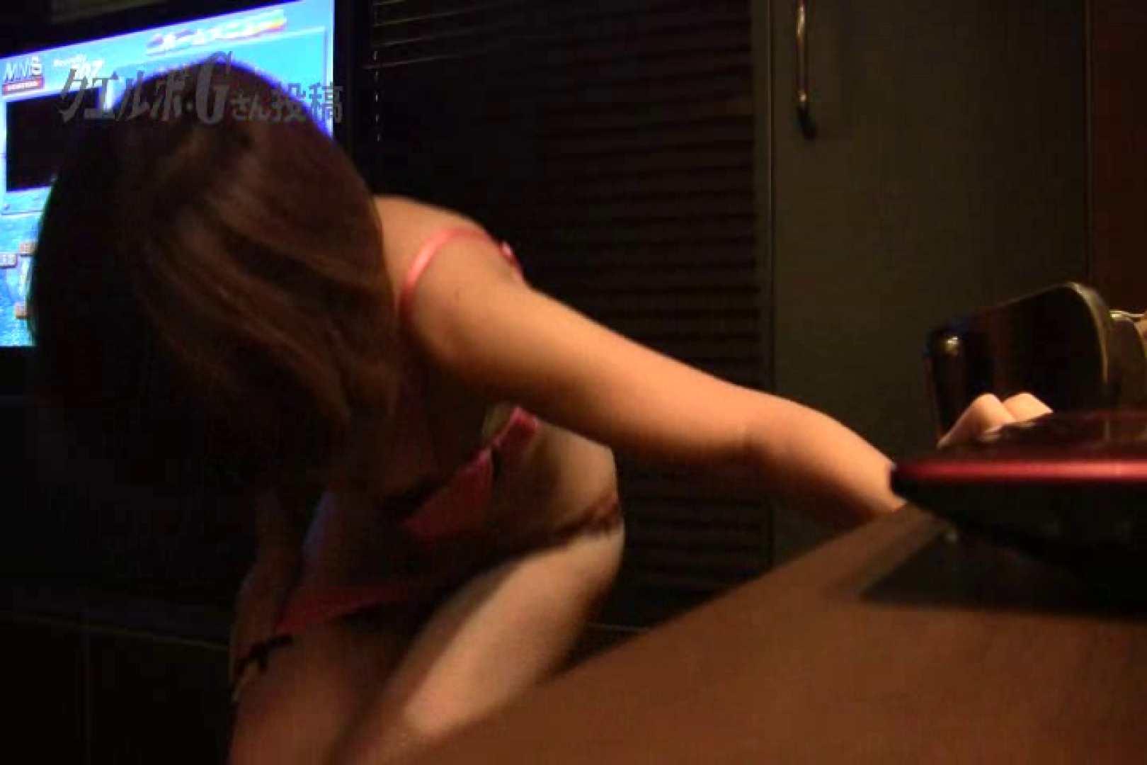 クエルボ・Gさん投稿 30歳人妻さんとの××× ローター オメコ動画キャプチャ 72連発 23