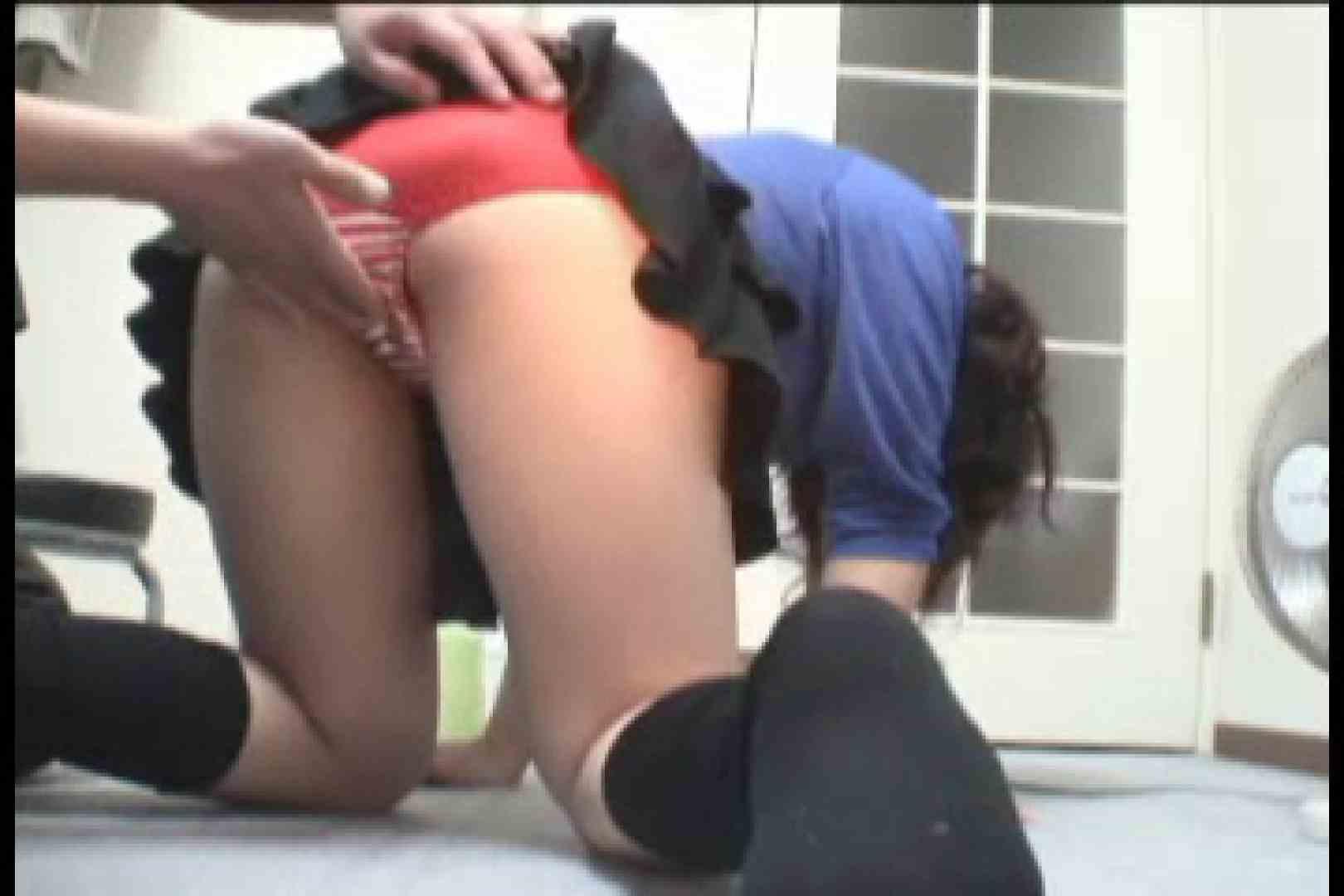 パンツ売りの女の子 けいちゃんvol.1 ぽっちゃり エロ無料画像 38連発 23