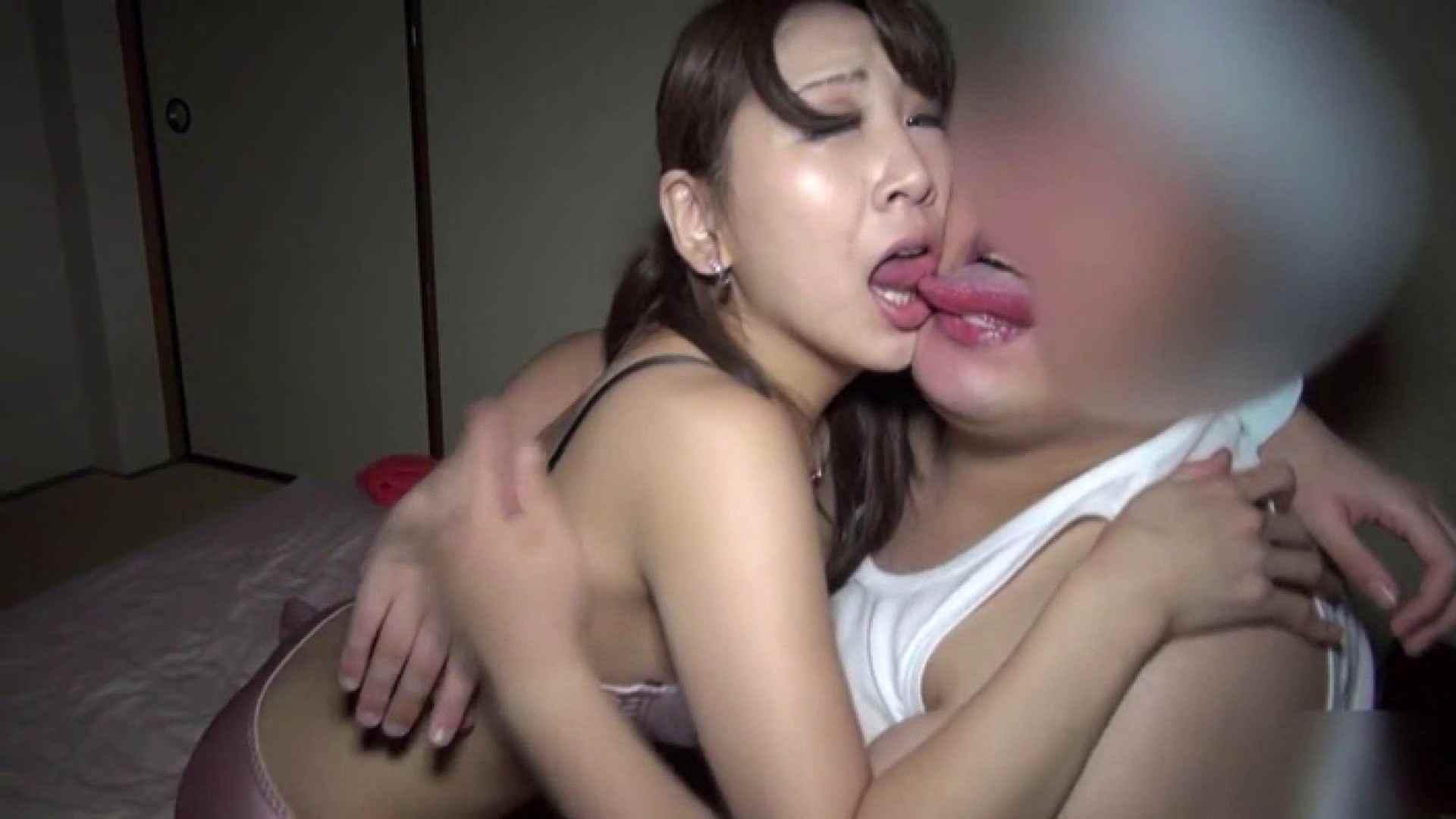 おしえてギャル子のH塾 Vol.04 前編 エッチすぎるOL達   ローター  71連発 37