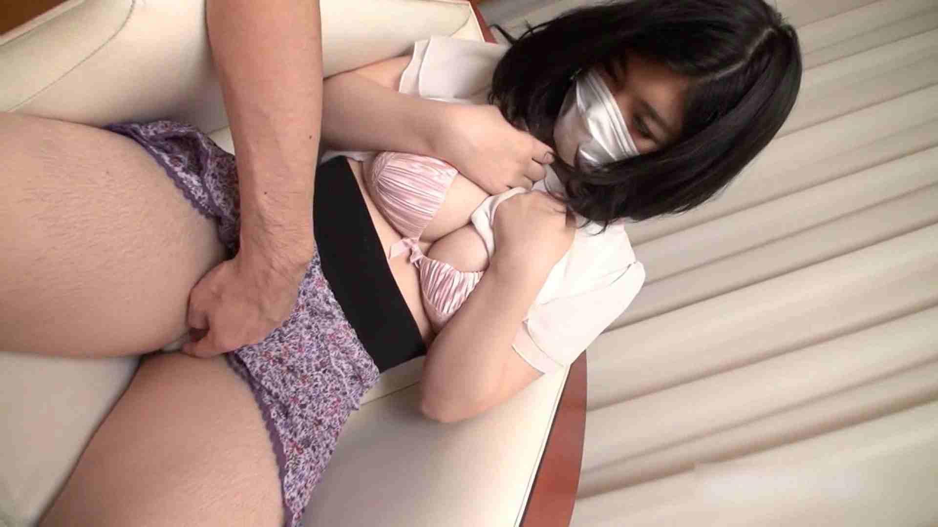 ギャルエロ娘の反乱 Vol.15 前編 ギャル ワレメ無修正動画無料 106連発 44