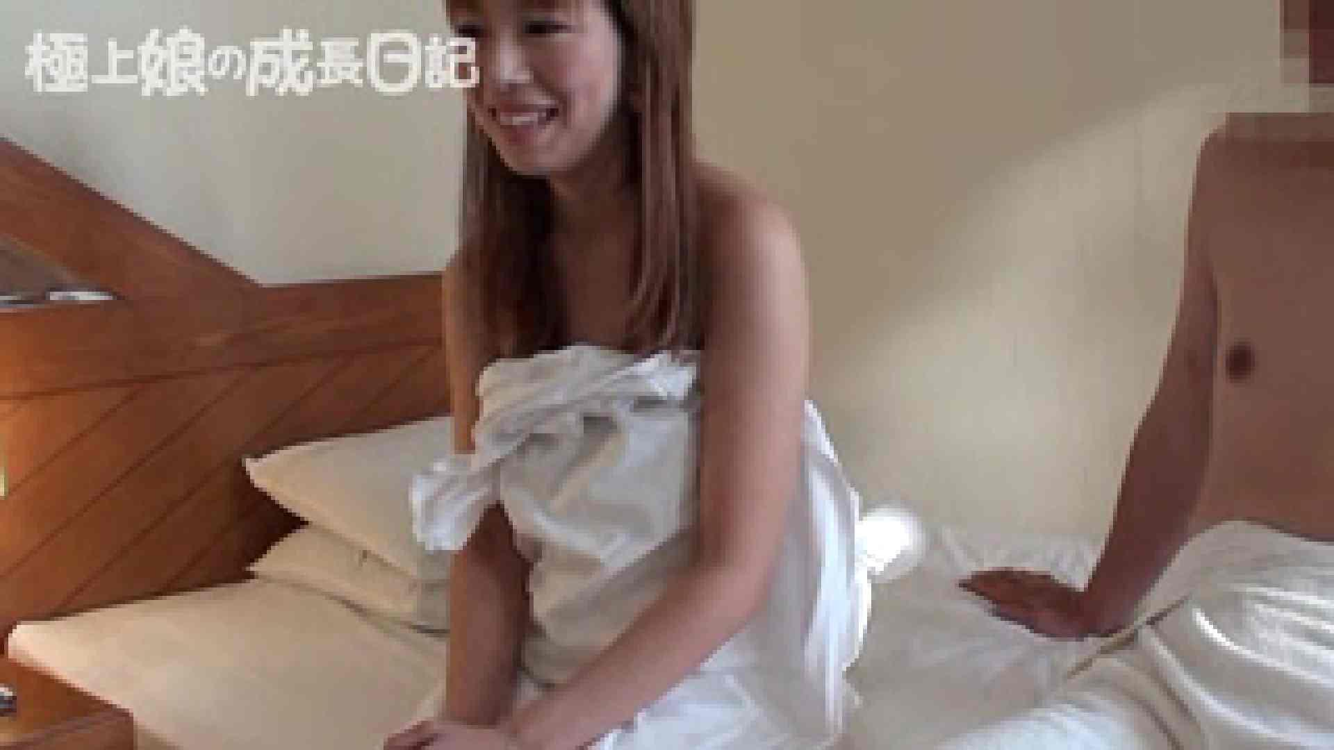 極上素人嬢の成長日記 3日目 素人  107連発 20