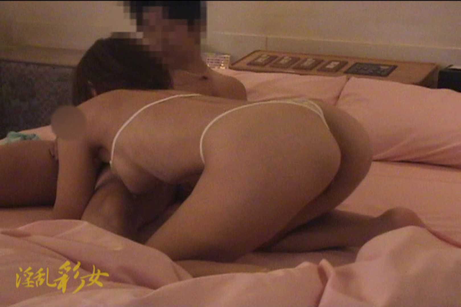淫乱彩女 麻優里 旦那が撮影し単独さんが中出し ホテル アダルト動画キャプチャ 44連発 9