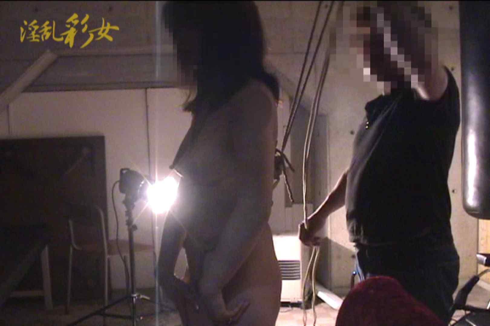 淫乱彩女 麻優里 スタジオで撮影 淫乱 盗撮動画紹介 65連発 8