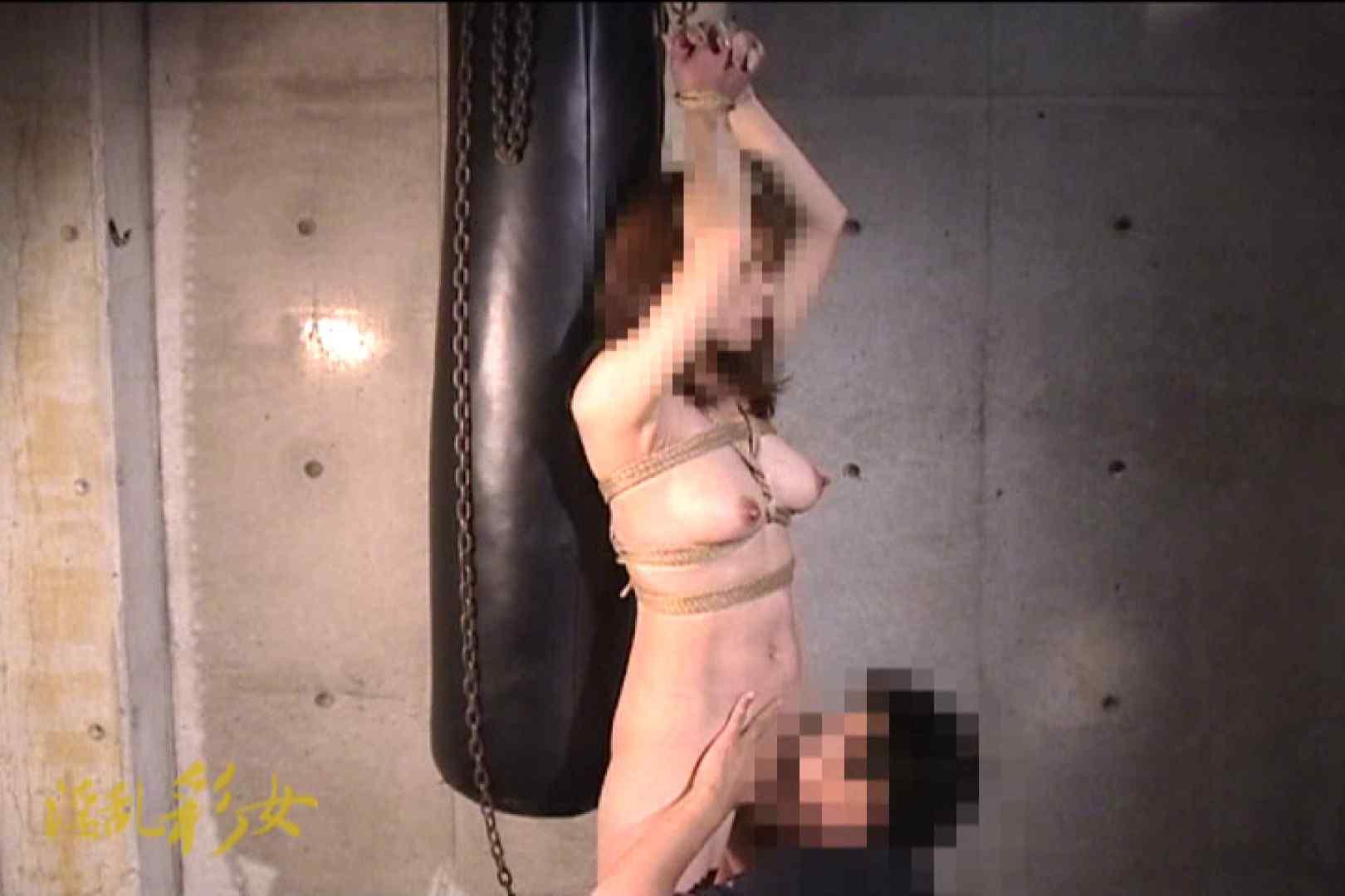 淫乱彩女 麻優里 スタジオで撮影 淫乱 盗撮動画紹介 65連発 28
